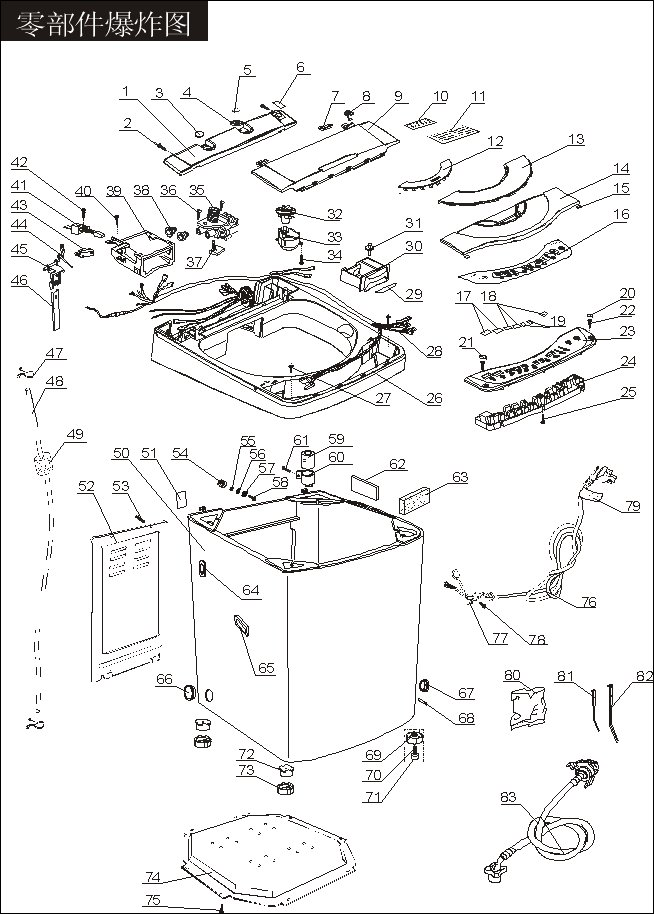 双动力模糊电脑全自动洗衣机零件分解图和