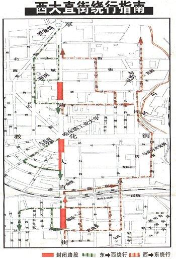 哈尔滨市区部分道路交通临时调整-西大直街绕行指南