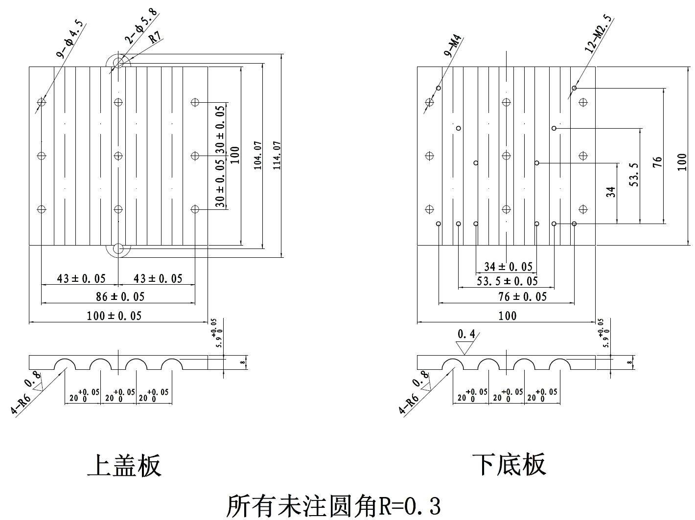 电子电工 节电器 路灯节电器 >大功率led热管散热器 更多 大功率led