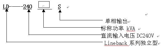 48v变220v修正旋逆变器电路图