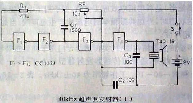 40khz超声波发射电路之一,由f1~f3三门振荡器在f3的输出为40khz方