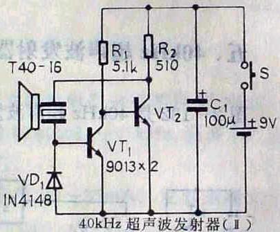 超声波发射/接收电路
