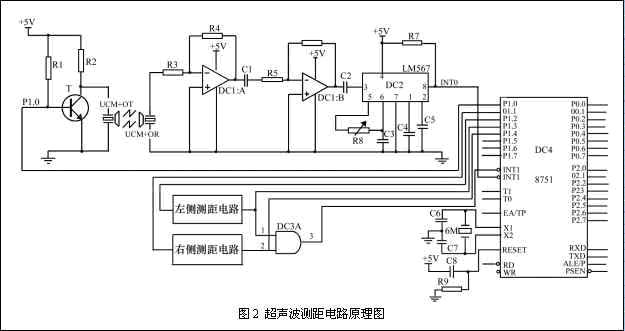 超声波测距电路原理图
